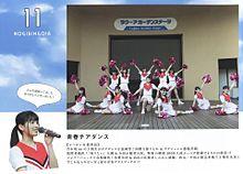 乃木坂46 nogibingo8 bd-boxの画像(伊藤理々杏.岩本蓮加に関連した画像)