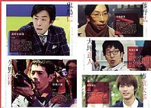 平手友梨奈 欅坂46 響 パンフレットの画像(平手友梨奈 島に関連した画像)