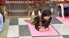 平手友梨奈 欅坂46 tokioカケル 響の画像(TOKIOカケルに関連した画像)