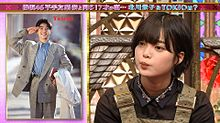 平手友梨奈 欅坂46 tokioカケル 響 国分太一の画像(TOKIOカケルに関連した画像)