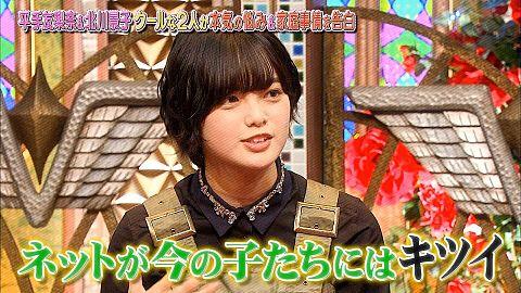 平手友梨奈 欅坂46 tokioカケル 響の画像 プリ画像