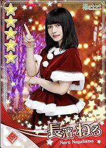 長濱ねる 欅のキセキ 欅坂46 ローソンクリスマスの画像(ローソンに関連した画像)