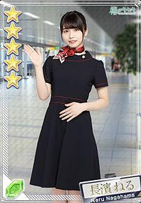 長濱ねる 欅坂46 欅のキセキ 職業体験2018の画像(職業に関連した画像)