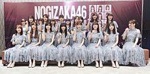 西野七瀬 乃木坂46 なーちゃん 上海演唱会の画像(伊藤かりんに関連した画像)