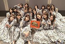 西野七瀬 乃木坂46 なーちゃん レコード大賞 白石麻衣の画像(松村沙友理に関連した画像)