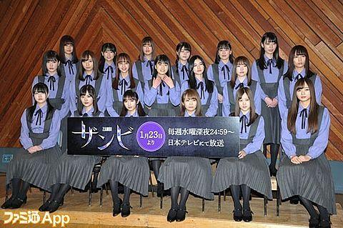 乃木坂46 ザンビの画像 プリ画像