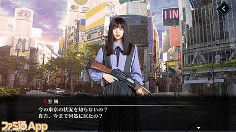 齋藤飛鳥 乃木坂46 ザンビ 乙女神楽の画像 プリ画像