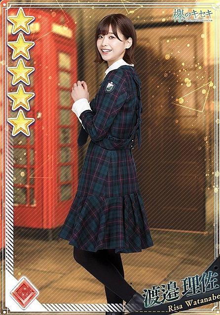 渡邉理佐 欅坂46 欅のキセキ 5th official制服の画像 プリ画像