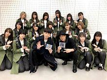欅坂46 黒い羊 Mステ CHEMISTRY 平手友梨奈 守屋茜の画像(上村莉菜に関連した画像)