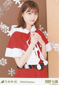 西野七瀬 乃木坂46 なーちゃん 2018christmasの画像(Christmasに関連した画像)