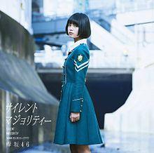 平手友梨奈 欅坂46 3周年 サイレントマジョリティーの画像(サイレントマジョリティに関連した画像)