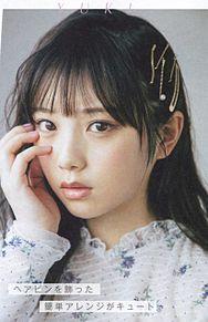 乃木坂46 ray 与田祐希の画像(rayに関連した画像)