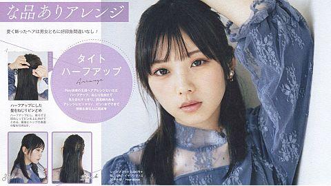 乃木坂46 ray 与田祐希の画像 プリ画像