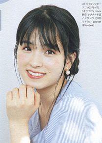 乃木坂46 ray 大園桃子の画像(Rayに関連した画像)