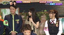 齋藤飛鳥 乃木坂46 ぐるナイの画像(ヒロミに関連した画像)