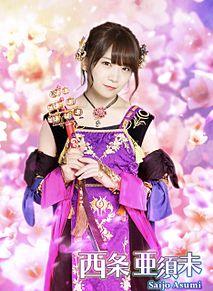 乃木坂46 秋元真夏 ザンビ  乙女神楽 プリ画像