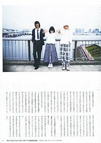 堀未央奈 乃木坂46 ホットギミック 別冊spoon. 清水尋也の画像(清水尋也に関連した画像)