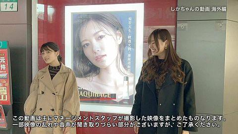 白石麻衣 乃木坂46 マキアージュ 大園桃子 梅澤美波の画像 プリ画像