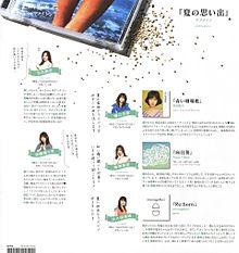 白石麻衣 乃木坂46 n46modeの画像(矢久保美緒に関連した画像)