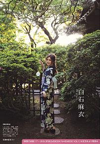 乃木坂46 白石麻衣 n46mode プリ画像