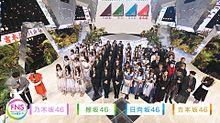 乃木坂46 fns 欅坂46 日向坂46 吉本坂46の画像(小林由依に関連した画像)