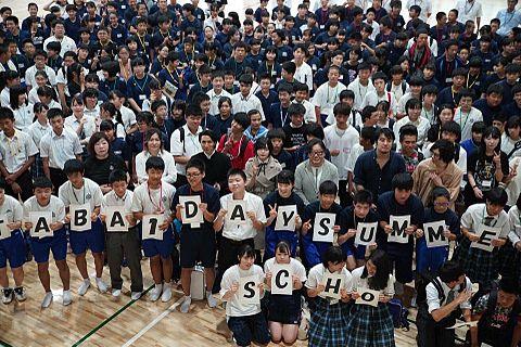 平手友梨奈 欅坂46 サマースクールの画像 プリ画像