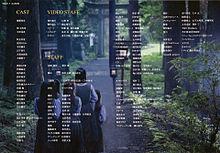 ザンビ 乃木坂46 bd-boxの画像(向井葉月に関連した画像)