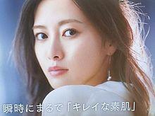 白石麻衣 乃木坂46 マキアージュの画像(マキアージュに関連した画像)