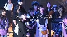 堀未央奈 乃木坂46の画像(伊藤純奈 伊藤かりんに関連した画像)