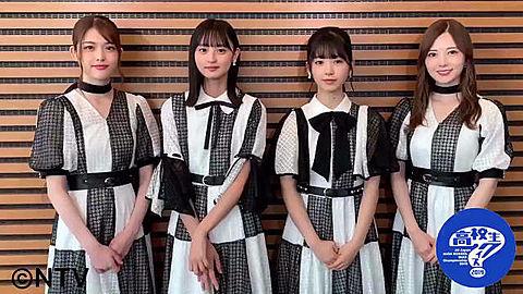 乃木坂46 松村沙友理 遠藤さくら 筒井あやめ 高校生クイズの画像 プリ画像