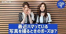 高校生クイズ 乃木坂46 松村沙友理 白石麻衣の画像(高校生に関連した画像)