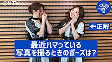 松村沙友理 乃木坂46 白石麻衣 高校生クイズの画像(高校生に関連した画像)