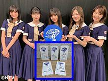 乃木坂46 白石麻衣 高校生クイズの画像(高校生に関連した画像)
