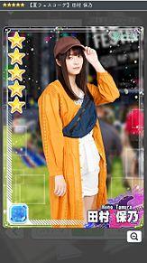 田村保乃 欅坂46 欅のキセキ 夏フェスコーデの画像(コーデに関連した画像)