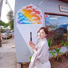 白石麻衣 乃木坂46 世界旅 プリ画像