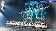 平手友梨奈 欅坂46 全国アリーナツアー2019の画像(齋藤冬優花に関連した画像)