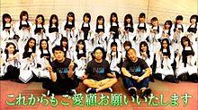 欅坂46 全国アリーナツアー2019の画像(齋藤冬優花に関連した画像)