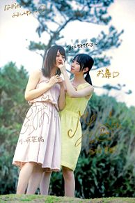 欅坂46 日向坂46 小坂菜緒 金村美玖 写真集の画像(写真集に関連した画像)