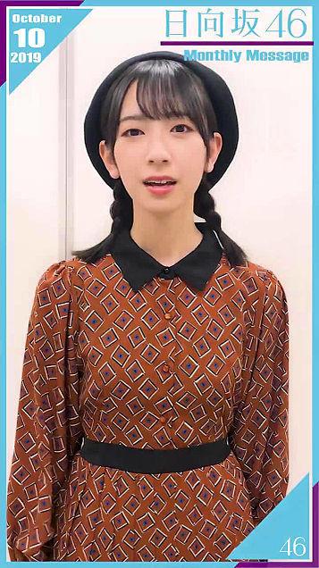 欅坂46 日向坂46 金村美玖 fcの画像(プリ画像)
