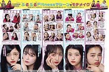 久保史緒里 seventeen 乃木坂46 山本彩加 NMB48の画像(NMB48に関連した画像)