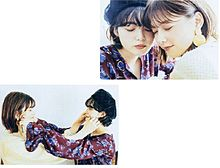 渡邉理佐 欅坂46 平手友梨奈 ノンノの画像(欅に関連した画像)
