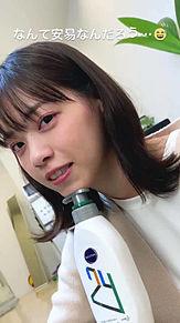 西野七瀬 乃木坂46 なーちゃん サクセス24の画像(西野七瀬に関連した画像)