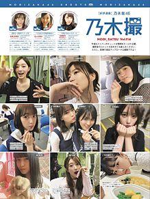 乃木坂46 11/1 乃木撮の画像(向井葉月に関連した画像)