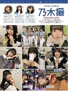 乃木坂46 乃木撮 11/8の画像(久保史緒里に関連した画像)