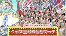 平手友梨奈 欅坂46の画像(長沢菜々香に関連した画像)