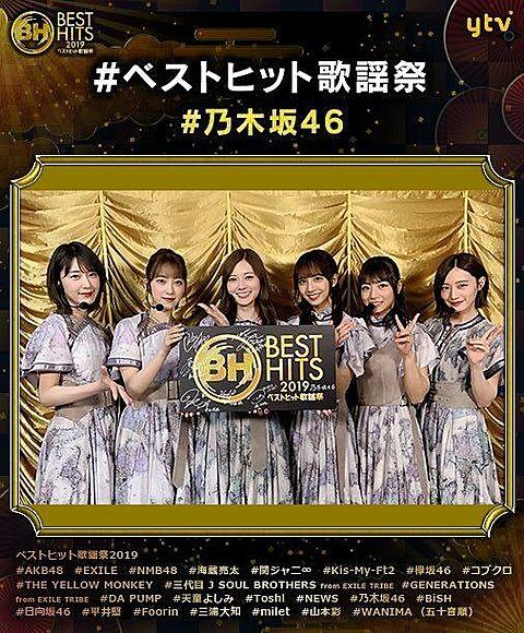乃木坂46 白石麻衣 ベストヒット歌謡祭の画像 プリ画像