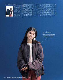 乃木坂46 齋藤飛鳥 メンズノンノ プリ画像