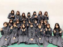 平手友梨奈 欅坂46 ベストヒット歌謡祭の画像(長沢菜々香に関連した画像)