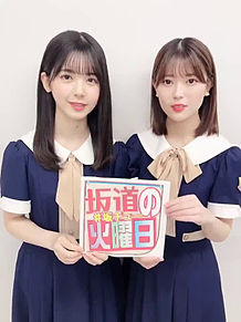 乃木坂46 筒井あやめ 岩本蓮加 坂道の火曜日 プリ画像