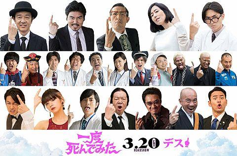 西野七瀬 乃木坂46 なーちゃん 映画 広瀬すず 吉沢亮 堤真一の画像 プリ画像